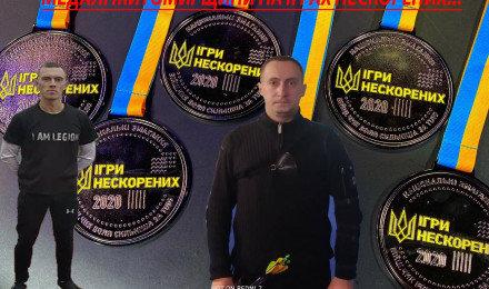 Житомиряни виграли медалі на